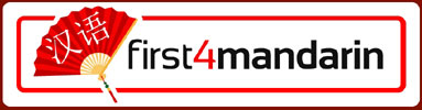 first4mandarin logo